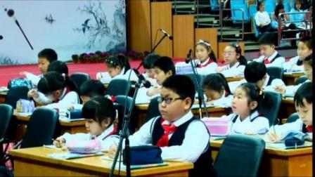 《用字母表示数》小学数学五上-第二届全国小学数学研讨观摩会-张珂