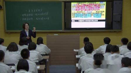 岳麓版高中历史选修一第一单元第1课《走向民主政治》课堂教学视频实录-刁玉玲