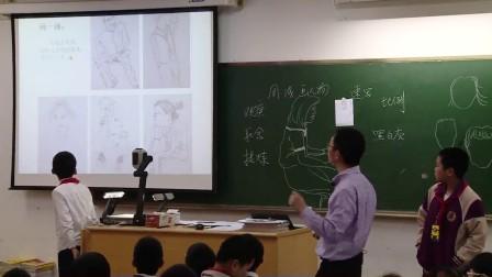 浙美版美术六下第2课《用线画人物》课堂教学视频实录-张挺峰