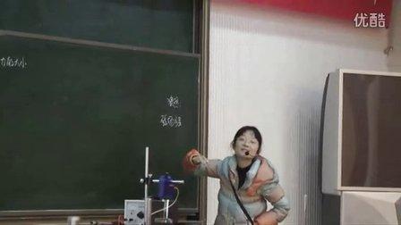 2015四川优质课《磁场对通电导线的作用——安培力》教科版高二物理,川大附中:宋丹