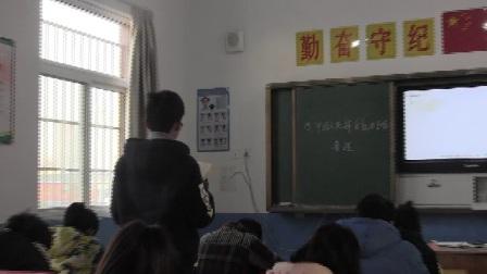 《中国人失掉自信力了吗》优质课(人教版语文九上第15课,张振玲)