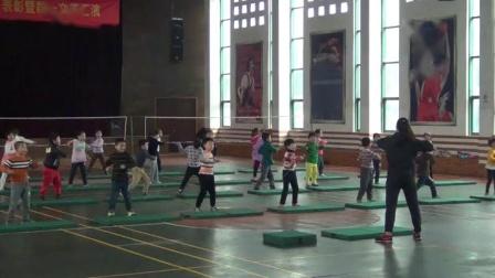 《立定跳远》一年级体育,江苏省市级优课(1)