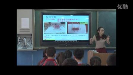 人教2011课标版物理九年级20.2《电生磁》教学视频实录-王昕媛