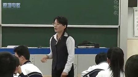 《西学东渐》高二历史优质课视频-深圳-徐怡华