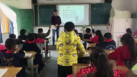《清明》部编版小学语文三下教学视频-四川资阳市_安岳县-黄帅
