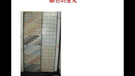 初中美术微课视频八年级《有趣的墙》