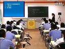 高三历史与社会:中央集权制度的建立教学视频