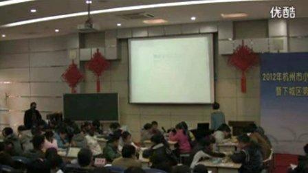小学科学六下《我们身边的物质》教学视频,肖建娣,杭州市小学科学课堂教学评比观摩活动录像课