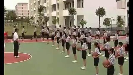 《快乐篮球》优质课(科学版四年级体育,叶健)