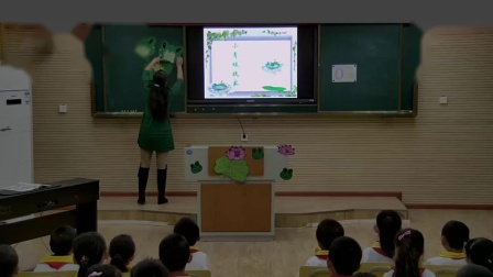 湘教版一年级音乐综合表演《小青蛙找家》优质课视频