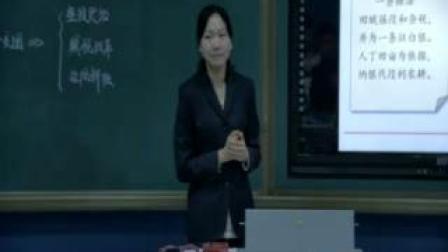 岳麓版高中历史选修一第二单元第7课《张居正改革》课堂教学视频实录-哈艳