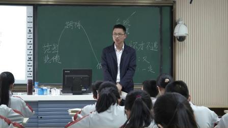 人教版语文九上第13课《诗词三首-行路难》课堂教学视频实录-范信进