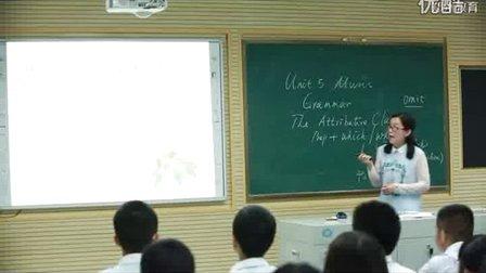 《定语从句》人教版高二英语-河南省实验中学-丁文杰