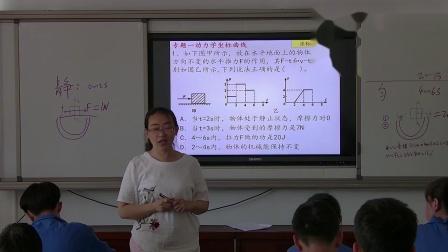 人教2011课标版物理 八下-8.2《二力平衡》教学视频实录-太原市