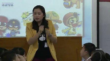 《百变卡通玩具》小学二年级美术教学视频-清林小学-黄秋明老师