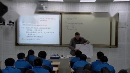 人教B版高中数学选修2-1 2.2.1《椭圆的标准方程》课堂教学视频实录-第一课时,金建芳