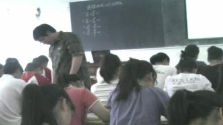 《圆锥曲线的共同特征》优质课实录(北师大版高二数学,焦作市:马双喜)