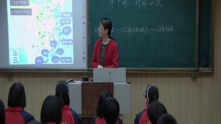 初中历史部编版八下《第9课 对外开放》河北王红娟