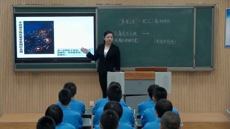 """初中地理人教版八下《7.2  """"鱼米之乡""""──长江三角洲地区》河北 武沛"""