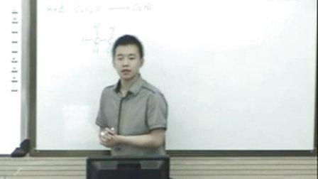 陕西省示范优质课《乙醇2-1》高一化学:西安市85中