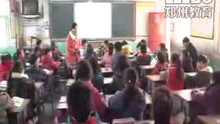 《我是谁》》小学品德三年级-新密市米村镇方山小学:韩冰霞