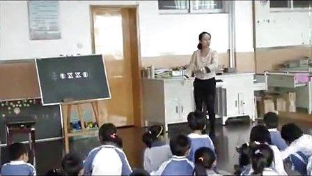 《如果你高兴》小学二年级音乐教学视频-花城版田东小学黄彩