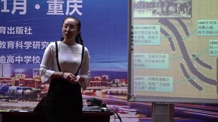 高一地理人教版必修二《交通运输方式和布局的变化对聚落空间形态和商业网点布局的影响》新疆杨梅