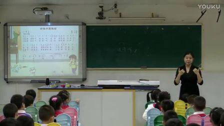 《好孩子要诚实》教学实录(花城版音乐二年级,荔园小学:施薇)