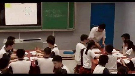 高中化学选修《有机化合物的结构特点》教学视频,江西省,2014学年部级优课评选高中化学入围作品