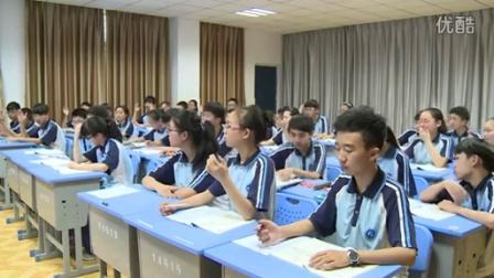 人教2011课标版物理 八下-8.3《摩擦力》教学视频实录-刘庆丰