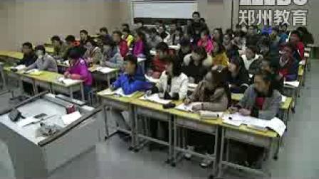 《对数函数图像及性质》人教版数学高一,荥阳市高级中学:王建立