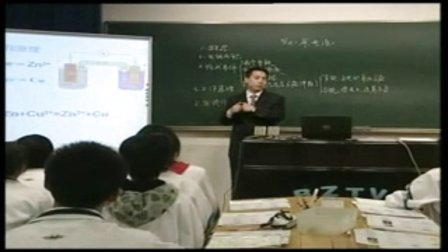 陕西省示范优质课《原电池2-2》高二物理,宝鸡中学:郭永强