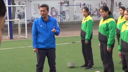 《足球-脚内侧踢球》人教版初一体育与健康,张鲁伟
