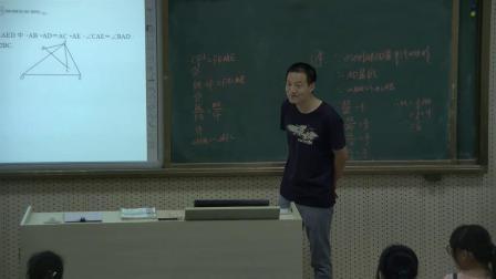 人教2011课标版数学九下-27.2.1《相似三角形的判定》教学视频实录-张绪伟