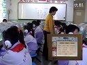 小学五年级音乐优质课视频《中国民族乐器-吹管乐器介绍》_温老师