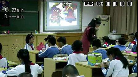 《我们的音乐会》小学三年级美术教学视频-南山外国语学校谢晖桢