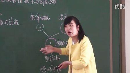 高中生物《动物体细胞核移植技术和克隆动物》湖北省,2014学年度部级优课评选入围优质课教学视频