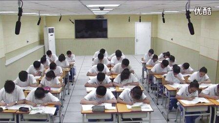 人教版高中物理必修2《功》教学视频,天津市,2014年度部级优课评选入围作品