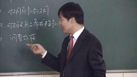陕西省示范优质课《价格变动的影响2-2》高一政治,西大高新一中:刘伟