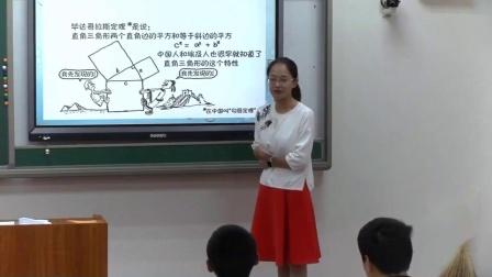 人教2011课标版数学八下-17.2《勾股定理数学活动课》教学视频实录-李培