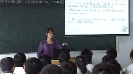 陕西省示范优质课《Writing2-2》高三英语写作指导,扶风县扶风高中