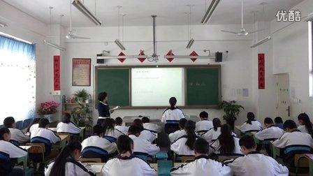 八年级科学优质课下册《叶的蒸腾作用和结构》浙教版_徐老师