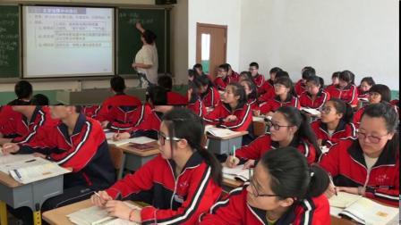 岳麓版高中历史必修一第一单元第4课《专制集权的不断加强》课堂教学视频实录-姜左洋