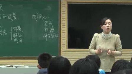 《中国近代民族工业的发展》人教版八年级历史 省实验中学-赵胜男