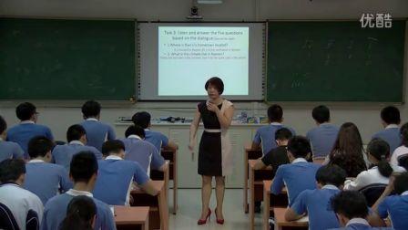 《speaking》教学课例(高二英语,平冈中学:朱胜英)