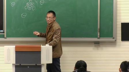 人教课标版-2011化学九上-3.2.2《原子核外电子的排布》课堂教学实录-男教师