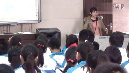2015四川优质课《代议制的确立和完善》人民版高一历史,富顺第二中学校:谢丹