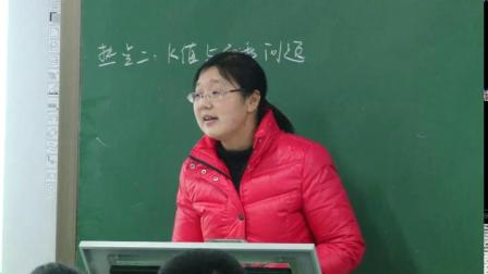 人教2011课标版数学九下-26《反比例函数复习题》教学视频实录-石冬梅