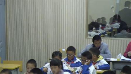 《8 数学广角——搭配(二)-稍复杂的排列问题》人教2011课标版小学数学三下教学视频-云南迪庆藏族自治州_香格里拉县-和学坤