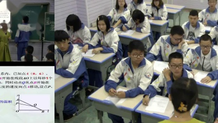 人教2011课标版数学九下-27.2《动点题复习》教学视频实录-马丽媛